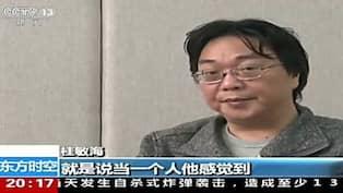 kinesiska kulturella skillnader dating