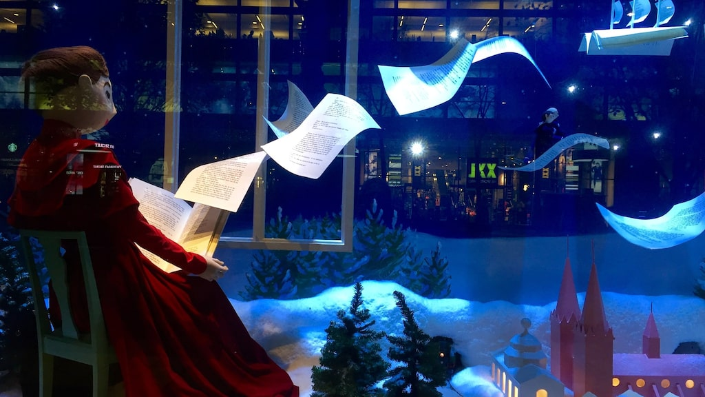 Julskyltningen på NK i Stockholm är en 102 år lång tradition.