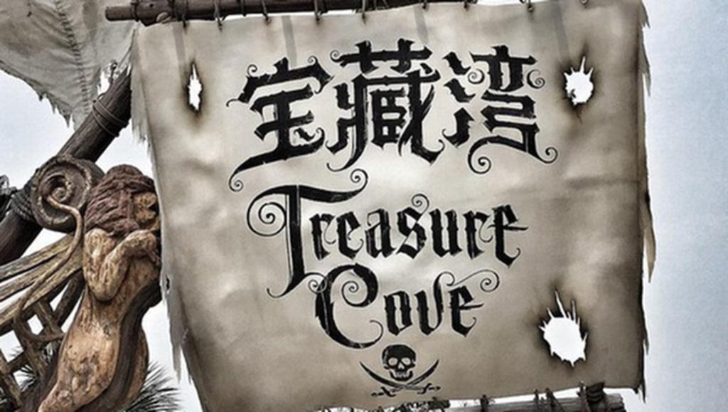 """Sjörövarparken efter filmserien """"Pirates of the Caribbean"""" döptes till Treasure Cove."""